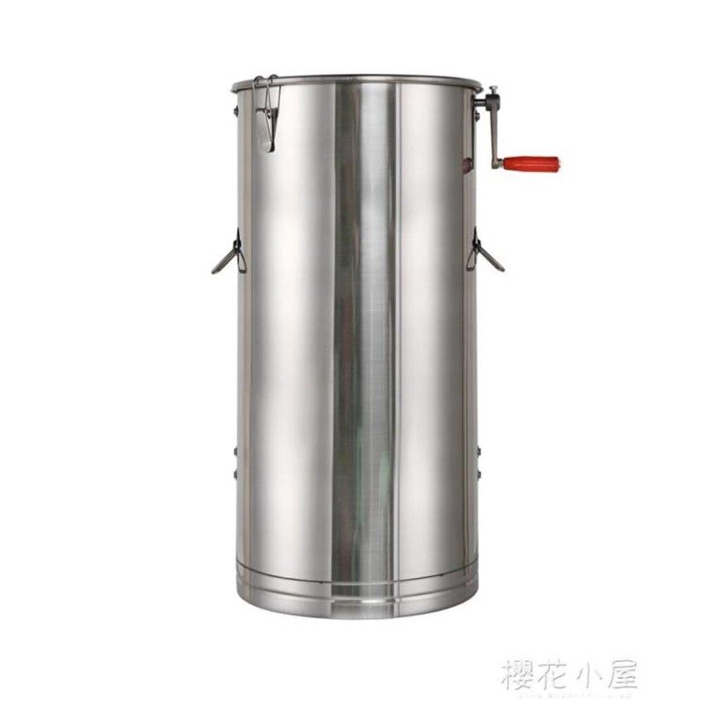 不銹鋼搖蜜機小型304不銹鋼自動搖糖機打糖機蜂蜜分離機養蜂工具QM林之舍家居