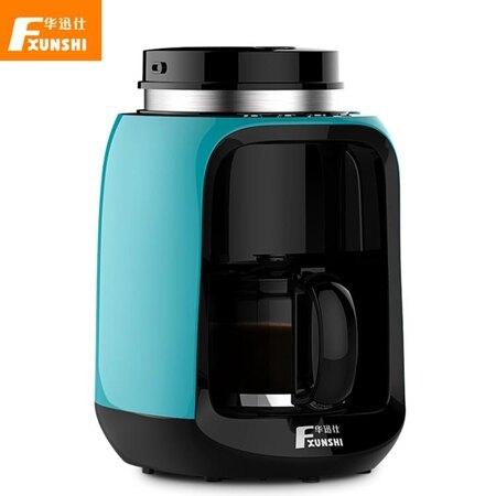 咖啡機 Fxunshi/華迅仕 MD-256咖啡機家用全自動磨豆一體機美式咖啡機壺 MKS 小宅女 清涼一夏钜惠