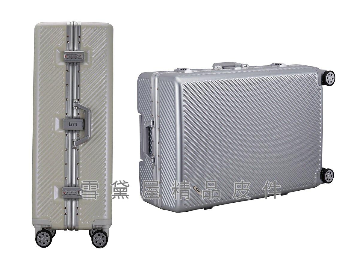 限時 滿3千賺10%點數↘ | ~雪黛屋~splendid 20寸旅行箱進口專櫃鋁框雙海關鎖PC鏡面硬殼箱360度旋轉耐摔耐撞耐磨損鋁合金拉桿#1245