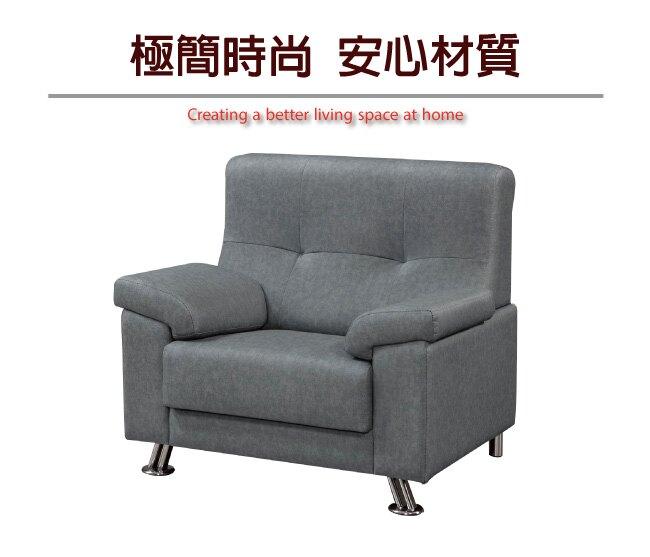 【綠家居】馬波 時尚貓抓皮革單人座沙發