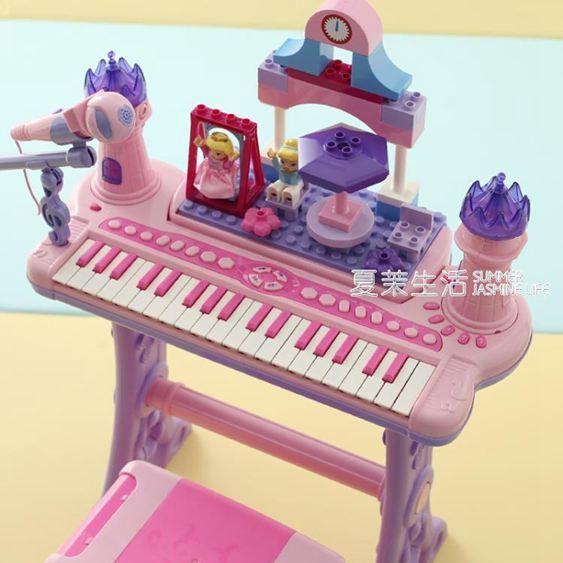 電子琴 兒童電子琴 女童孩寶寶鋼琴玩具琴帶麥克風1-3-6歲林之舍家居YTL