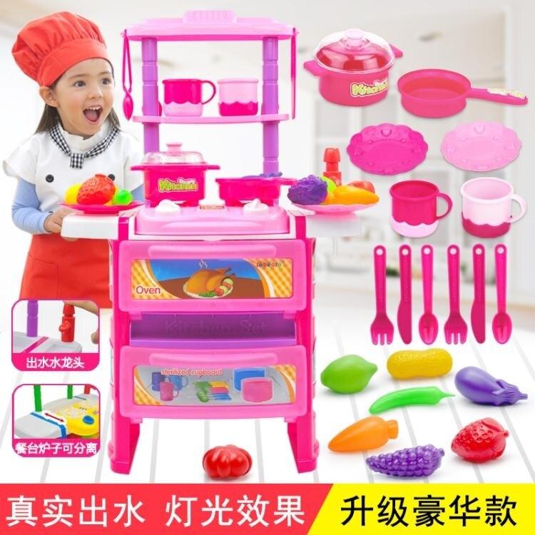 兒童廚房玩具套裝組合寶寶做飯煮飯大號仿真廚具過家家男孩女孩jy【快速出貨】 母親節禮物
