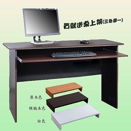 防潑水大鍵盤電腦桌 書桌 工作桌 買就送桌上架 附收線孔【馥葉】【型號PC262 】