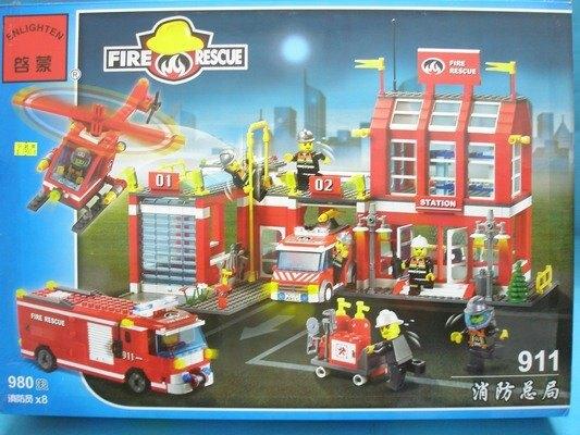 啟蒙積木 911 消防總局積木 約980片入/一盒入{促1500}~跟樂高一樣好玩!!~鑫