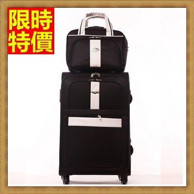 行李箱 拉桿箱 旅行子母箱-24吋造型別緻帆布學生風男女登機箱3色69p73【獨家進口】【米蘭精品】