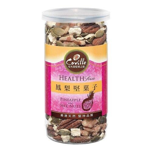 鳳梨堅菓子160g-杏仁/南瓜子/核桃/胡桃/鳳梨脆片