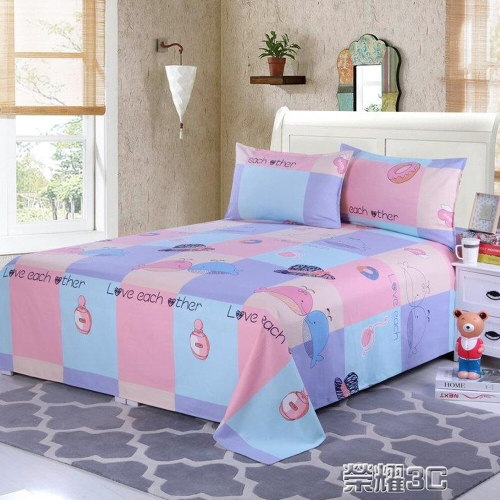 床單 粗布床單單件加厚加密全棉亞麻帆布1.2m1.5m/1.8/2.0米 年貨節預購