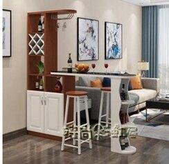 客廳吧臺桌家用隔斷櫃酒櫃現代簡約玄關櫃歐式鋼化玻璃旋轉小吧臺MBS 清涼一夏钜惠