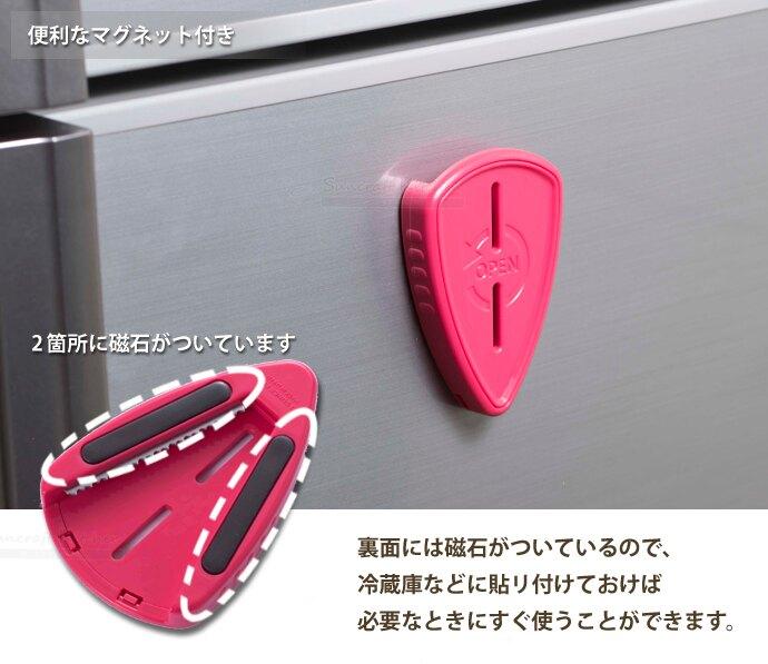 日本製造開瓶器
