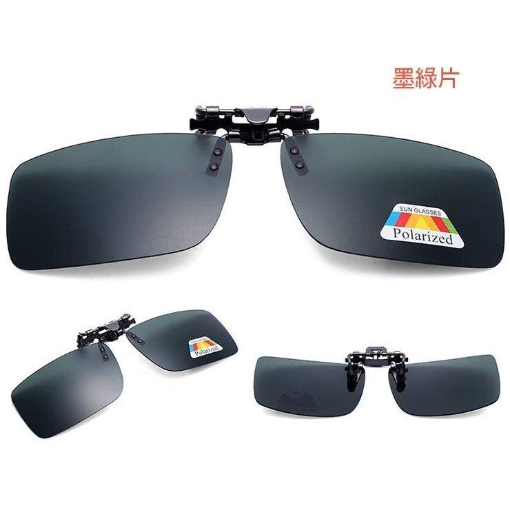 夜視防藍光鏡片 眼鏡夾片 眼鏡片