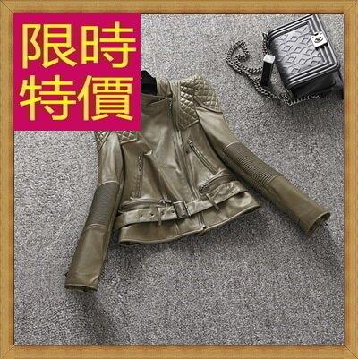 真皮皮衣羊皮夾克-經典哈雷騎士風女機車外套3色63h20【義大利進口】【米蘭精品】
