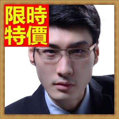 眼鏡框鏡架-半框式超輕木腿時尚男配件3色64ah36【獨家進口】【米蘭精品】