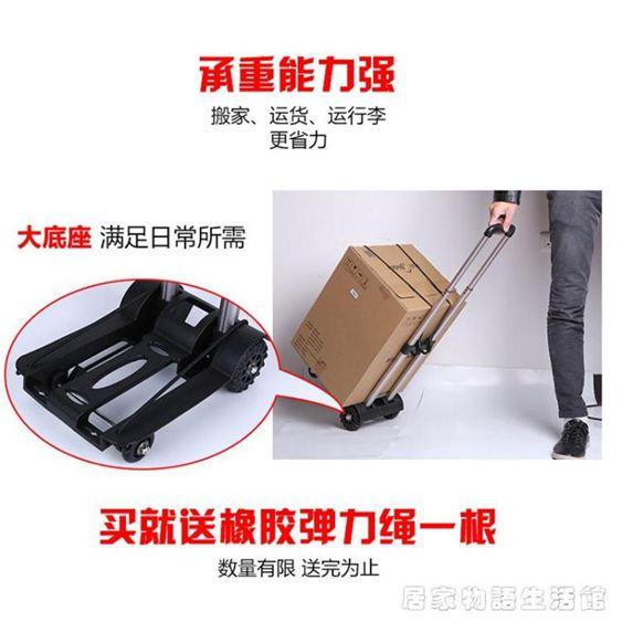手拉車摺疊行李車手推車摺疊家用迷你便攜鋁合金拉貨行李拖車  HM