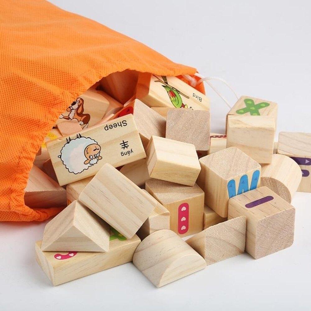 積木 嬰幼兒童益智積木玩具1-2-3-6周歲寶寶男女孩子早教拼裝7-8-10歲 韓菲兒 母親節禮物