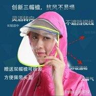 雨衣 電動摩托車雨衣女電瓶車成人韓版時尚騎行加大加厚男單人雨披 清涼一夏钜惠