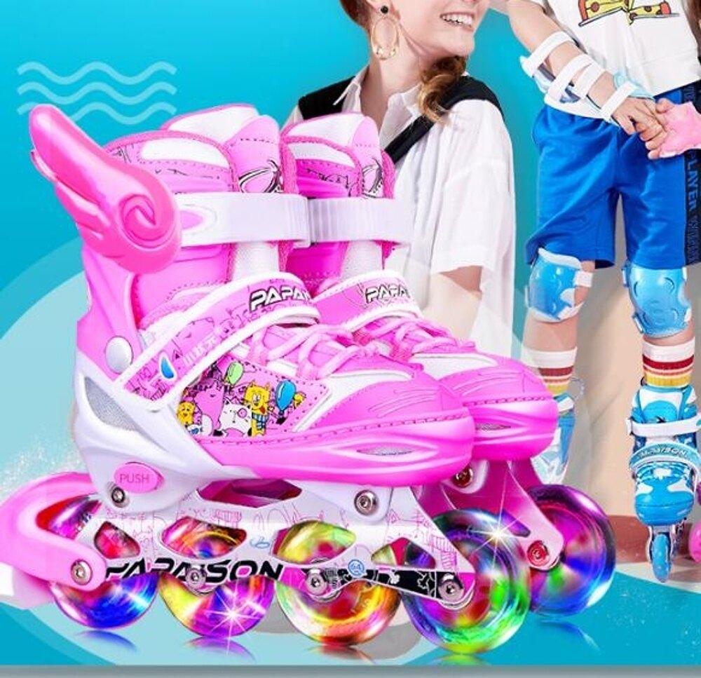 溜冰鞋成人成年旱冰鞋滑冰兒童全套裝單直排輪滑鞋初學者男女 LX 清涼一夏钜惠