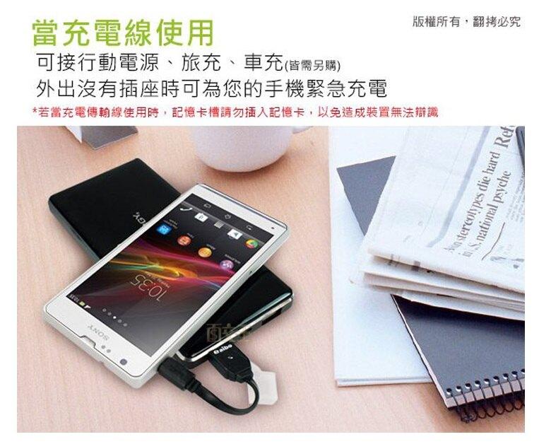 【鈞嵐】aibo OTG103 帶線迷你OTG傳輸充電/讀卡機 (USB A公+TF讀卡) CARD-OTG103