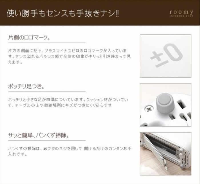 日本0 正負零 /時尚烤麵包機/XKT-V030。日本必買(5400*2.2) 件件含運 日本樂天熱銷Top 日本空運直送 日本樂天代購