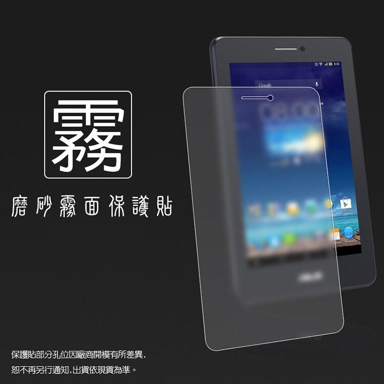 霧面螢幕保護貼 ASUS Fonepad 7 ME175/ME175CG K00Z 7吋 平板保護貼 軟性 霧貼 霧面貼 磨砂 防指紋 保護膜