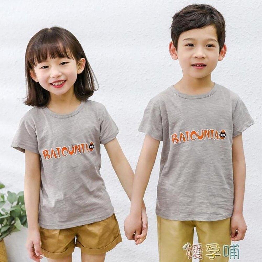兒童竹節棉短袖T恤 男童全棉女童半袖體恤洋氣夏中大童小男孩純棉 嬡孕哺 聖誕節禮物