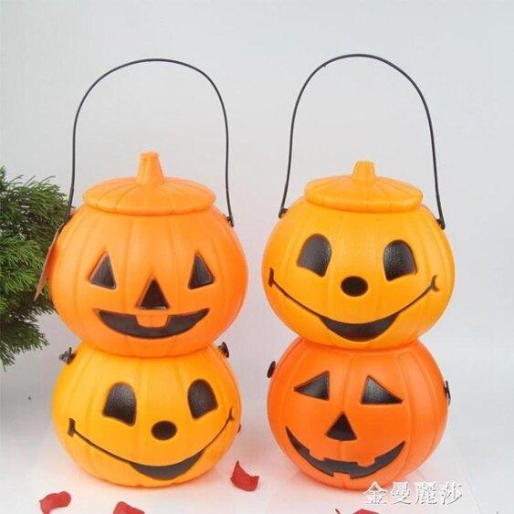 南瓜燈萬聖節南瓜桶手提帶蓋南瓜罐發光裝飾品幼兒園兒童玩具 金曼麗莎