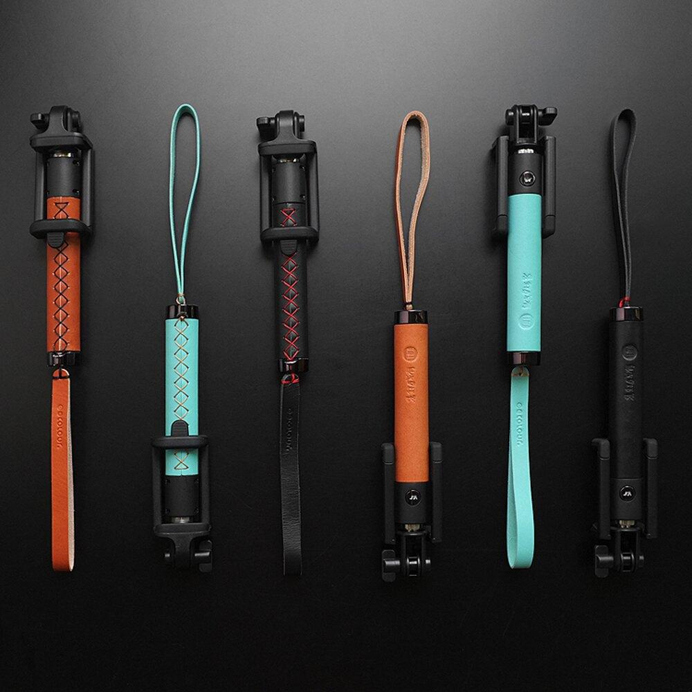 免運 開了手機自拍杆藍芽遙控自拍神器杆迷你自拍杆神奇棍棒拍照架