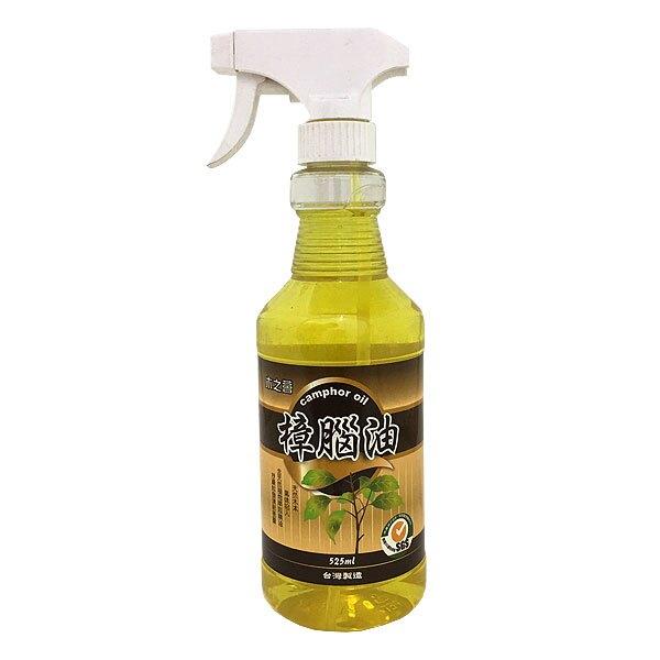 優品 木之薈 樟腦油(噴槍瓶) 525ml【康鄰超市】