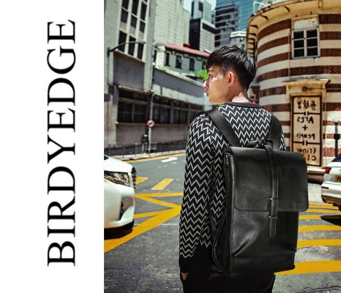 BIRDYEDGE 大後背包 15吋 皮革 多夾層 電腦包 男性包款 後背包 雙肩包