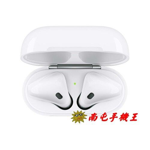 〝南屯手機王〞New Apple AirPods 無線藍牙耳機 搭H1晶片【宅配免運費】