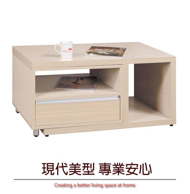 【綠家居】尼亞迪 時尚3尺伸縮機能大茶几(三色可選)