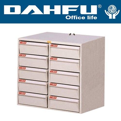 618購物節DAHFU 大富  SY-B4-220NHG  桌上型效率櫃-W625xD402xH495(mm) / 個