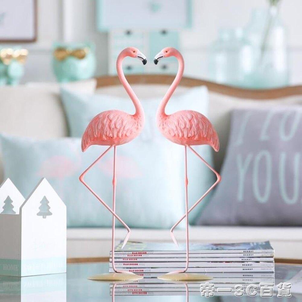 米子家居 ins創意火烈鳥裝飾品北歐客廳酒櫃電視櫃擺件生日禮物【帝一3C旗艦】 雙12購物節