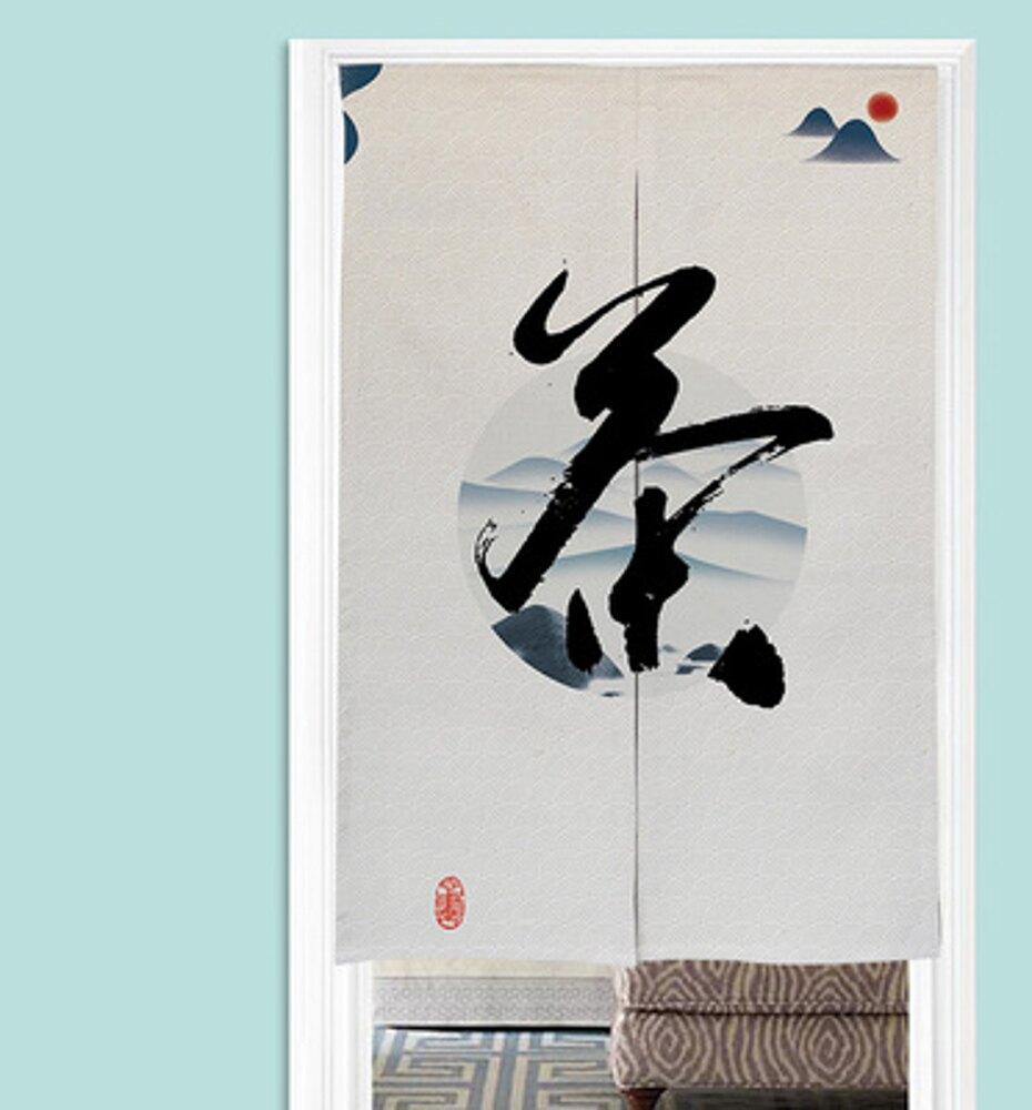 可愛時尚棉麻門簾759 廚房半簾 咖啡簾 窗幔簾 穿杆簾 風水簾 (80寬*90cm高)