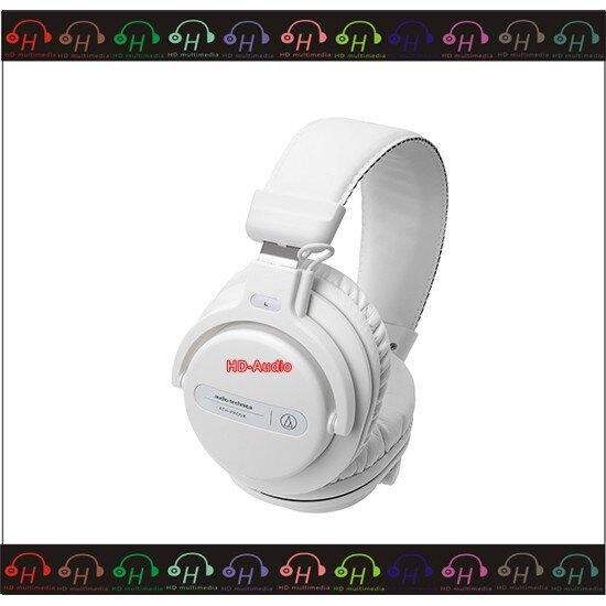 弘達影音多媒體 ATH 鐵三角ATH-PRO5X DJ專業監聽耳機 白色 公司貨 免運費