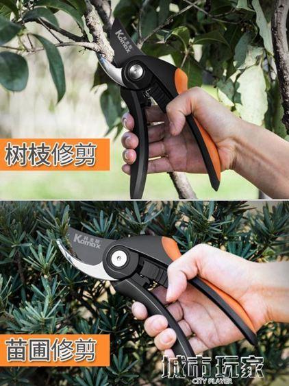 枝剪刀科麥斯園林剪刀修剪樹枝果樹剪刀園藝剪修花剪強力植物剪子粗枝剪