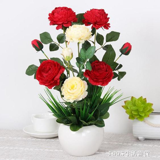 假花 客廳高仿真郁金香花客廳餐桌擺件套裝花藝裝飾假花卉絹花家居裝飾