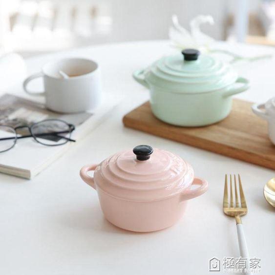 川島屋 糖果色雙耳帶蓋布丁碗甜品燉盅水果碗家用烘焙烤碗W-48