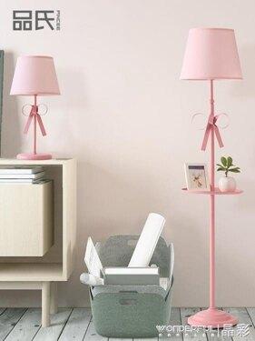 落地燈 北歐風格公主女孩創意立式落地燈臥室兒童房客廳粉色高腳臺燈 年會尾牙禮物
