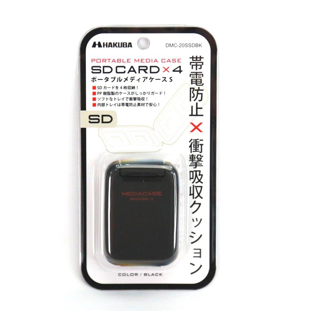 ◎相機專家◎ HAKUBA PORTABLE MEDIA CASE S SD 黑記憶卡盒 4入 HA371321 公司貨