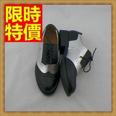 牛津鞋女皮鞋-拼色平跟繫帶英倫女鞋子65y22【獨家進口】【米蘭精品】