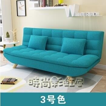 沙發床可折疊客廳小戶型雙人1.5簡約現代多功能布藝可拆洗1.2兩用mbs 清涼一夏特價