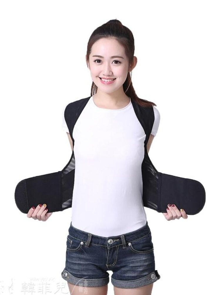 矯正帶 矯正駝背成人學生兒童男女防駝背脊椎坐姿矯正帶直揹背佳俏矯正器 韓菲兒 母親節禮物