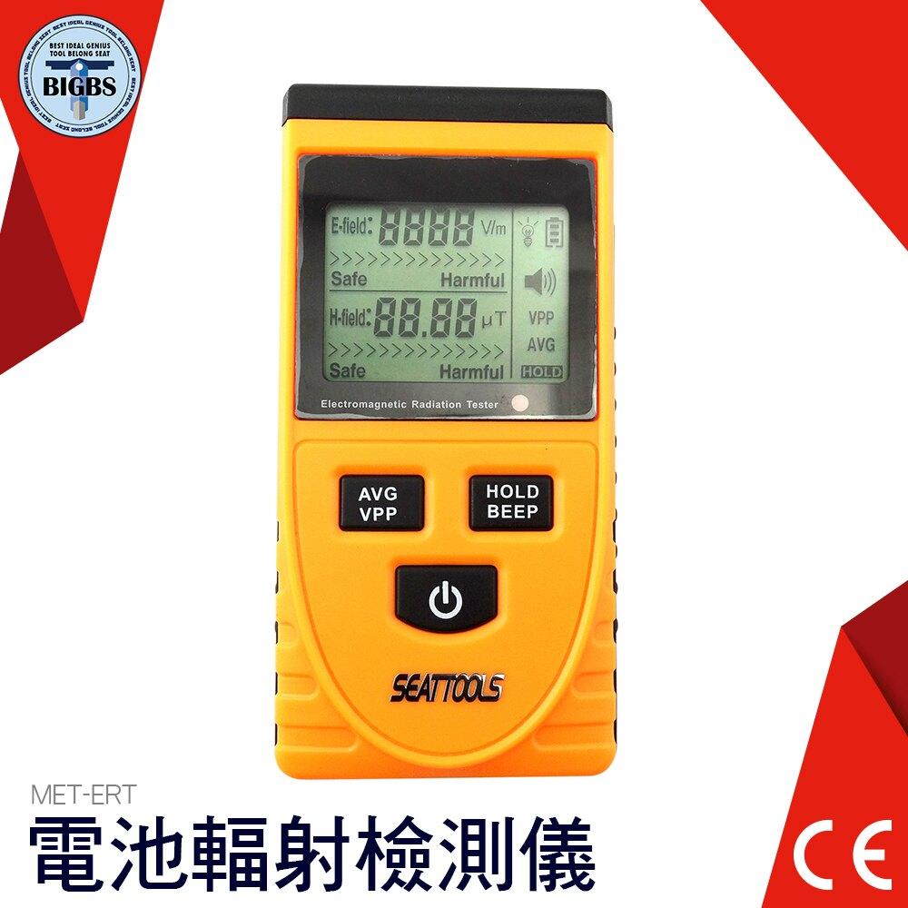 利器五金 電磁波測量儀 檢測家電 電腦設備 電力系統 電場&磁場 手機 電腦