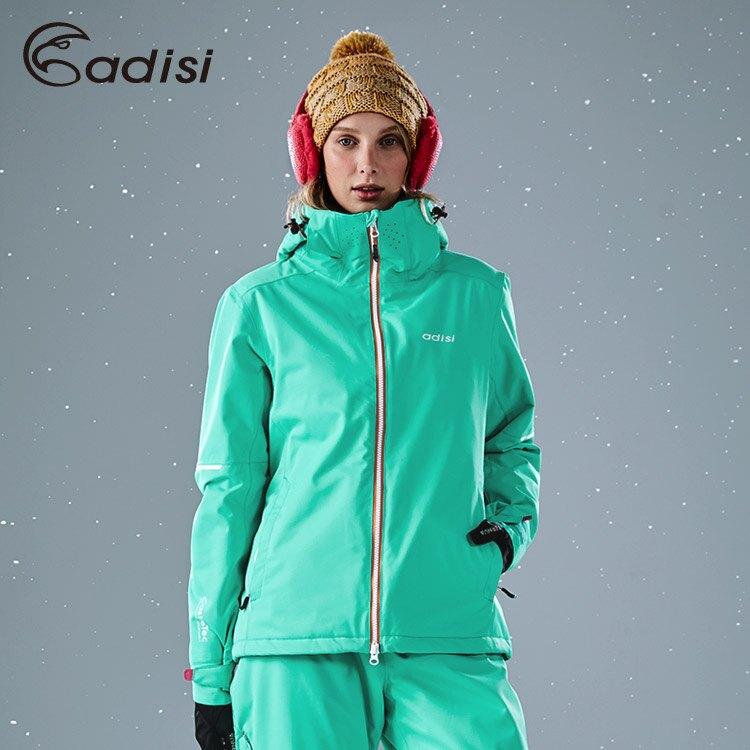 ADISI 女 Primaloft 可拆帽防水透氣保暖雪衣 AJ1621048