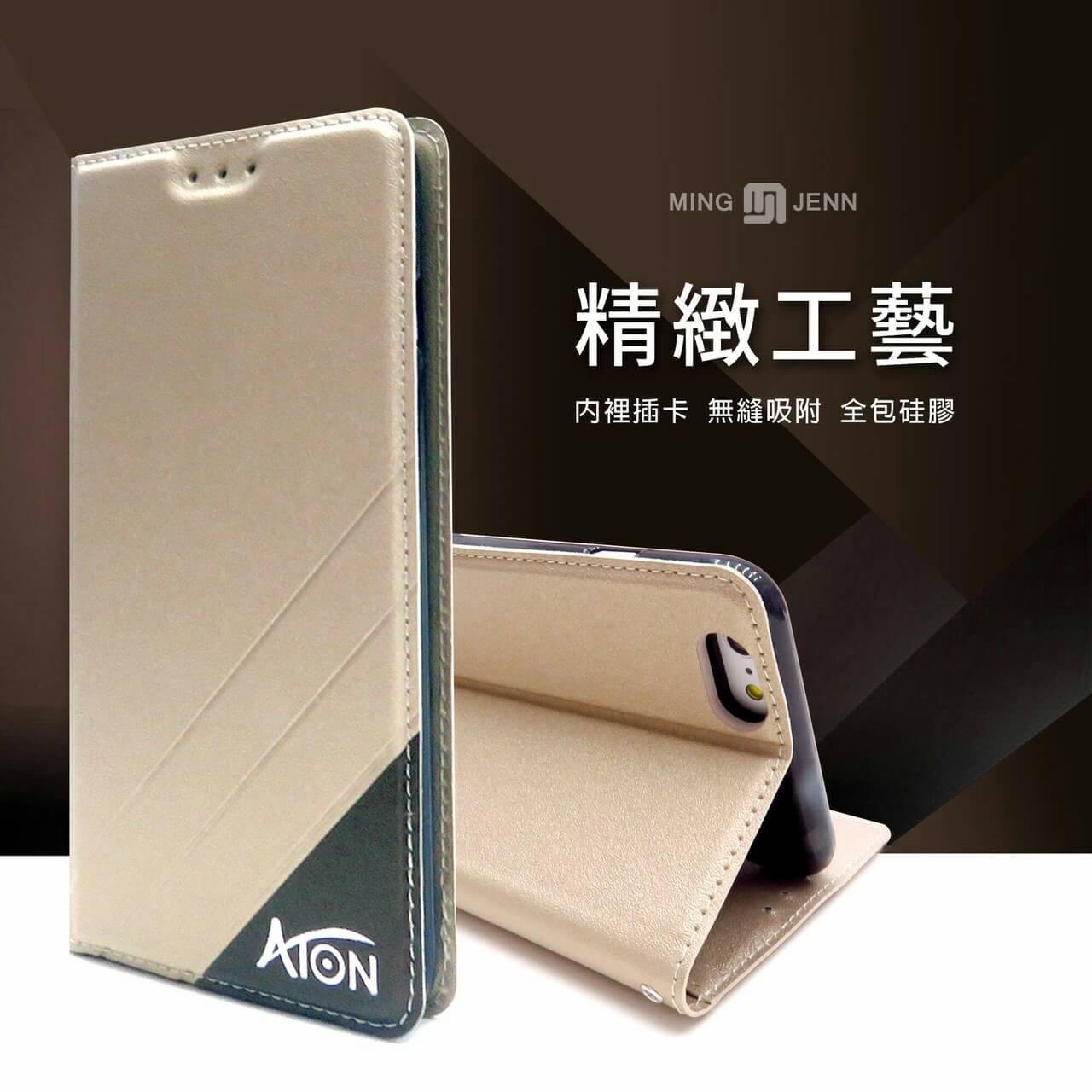 ATON 鐵塔系列 SAMSUNG Galaxy A7 (2018)  手機皮套 隱扣 側翻皮套 可立式 可插卡 含內袋 手機套 保護殼
