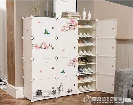 簡易小鞋架塑料鞋櫃收納防塵多層省空間組裝門口家用經濟型置物架 清涼一夏特價