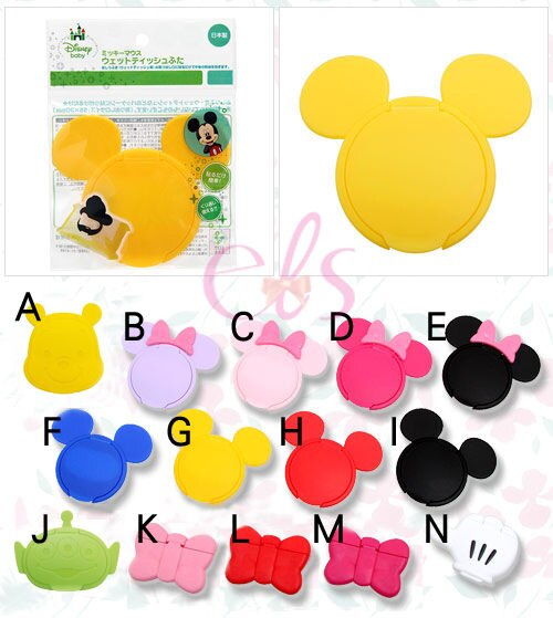 日本AKACHA 阿卡將 迪士尼濕紙巾重覆黏貼蓋 14款供選 ☆艾莉莎ELS☆ 現貨