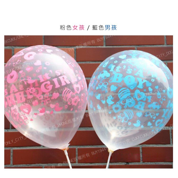 【歐比康】 12寸 透明氣球 透明生日快樂乳膠印花氣球 100入 生日氣球 派對 裝飾 室內佈置 婚禮求婚氣球