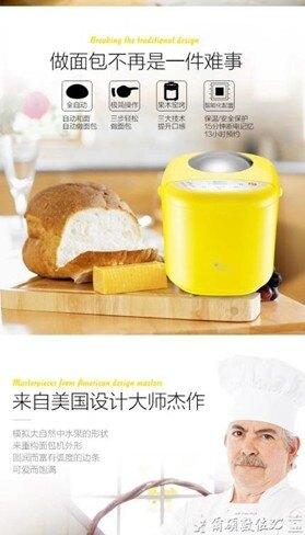 麵包機ACA面包機家用全自動和面揉面智慧多功能早餐饅頭烤吐司機MB500220v   萬事屋  聖誕節禮物