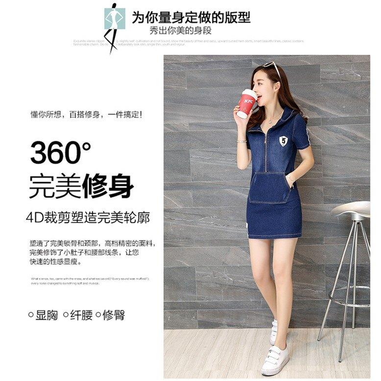 牛仔洋裝 2019夏季新款短袖休閒包臀裙修身彈力顯瘦時尚韓版牛仔連身裙短裙TA1786